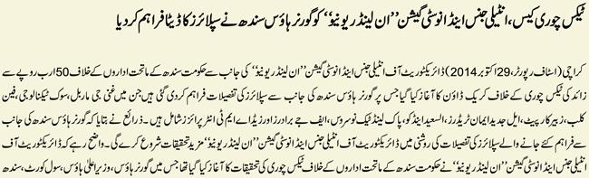 Governor-H-Sindh-brief