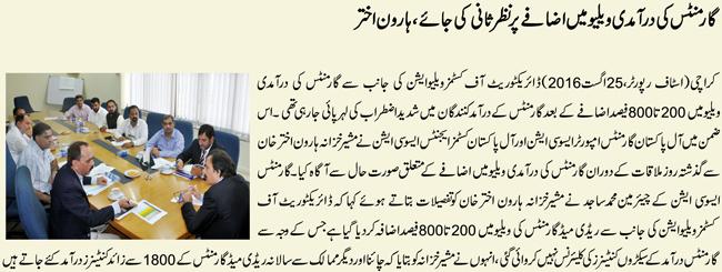 Haroon-Akhtar-brief